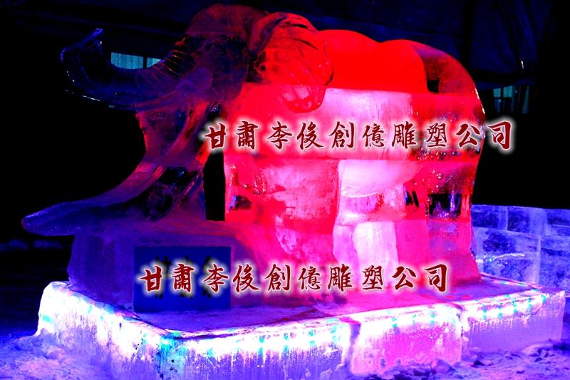 万博亚洲网址大象